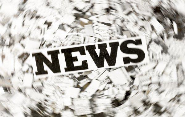 'Росгосстрах' дал объявление о продаже офиса в Москве, чтобы оценить спрос