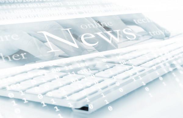 США: Ежемесячный отчёт о состоянии бюджета, Декабрь, -144 usd million