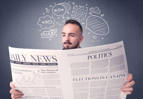 СМИ: полузащитник 'Уфы' может перейти в ЦСКА