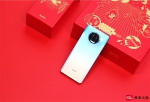 Redmi Note 9 Pro Limited Tide Box получил 8/256 ГБ памяти