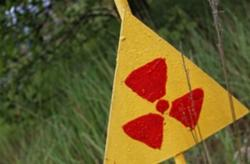 Депутат выступил против 'ввоза радиоактивных отходов в страну'