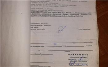 В Ачинске журналисты нашли папку с документами УФМС: полиция начала проверку