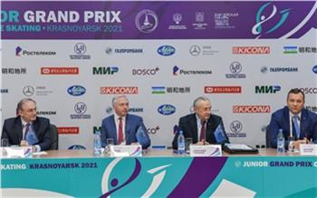 В Красноярске готовятся к открытию Гран-При по фигурному катанию на коньках среди юниоров
