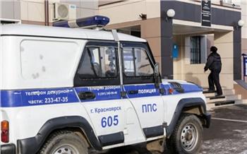 Двоих красноярцев задержали по делу о серии дачных краж. Их подельник давно сидит в СИЗО