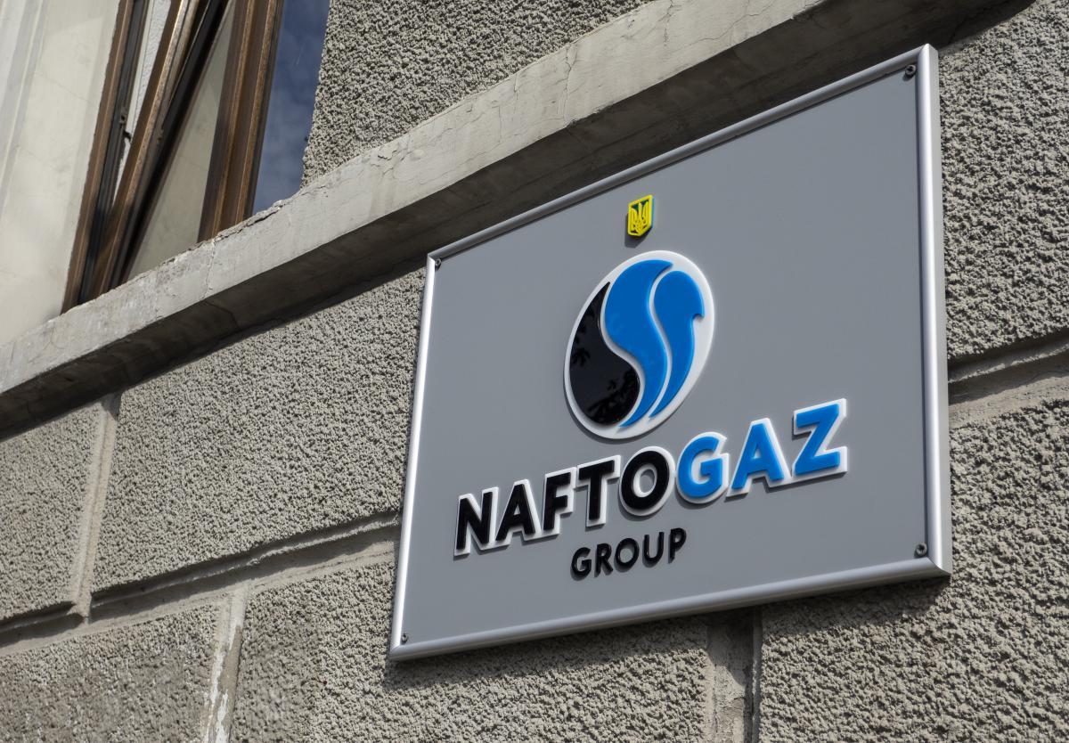 Арестованные акции 'Донецкоблгаза' передали в управление 'Нафтогазу'