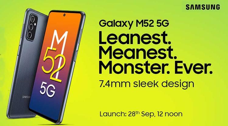 28 сентября Samsung представит смартфон Galaxy M52 5G со 120-Гц дисплеем