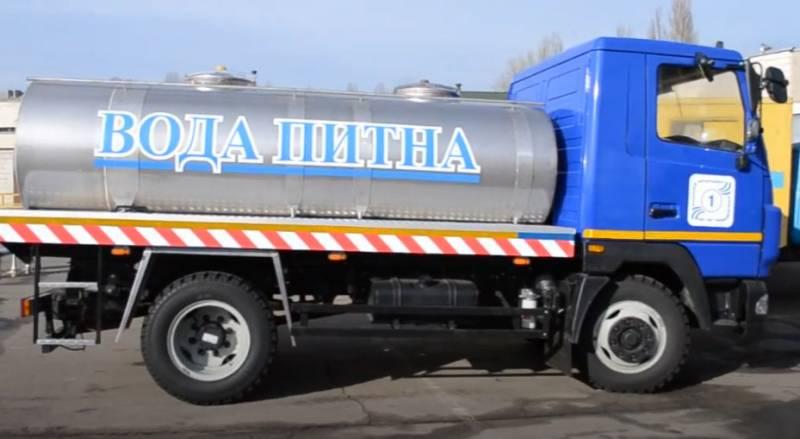 Украинский министр назвал условие поставок «воды в Крым бочками»