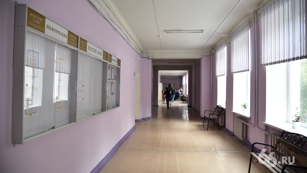 В Екатеринбурге две школы, которые не были на каникулах, ушли на дистант