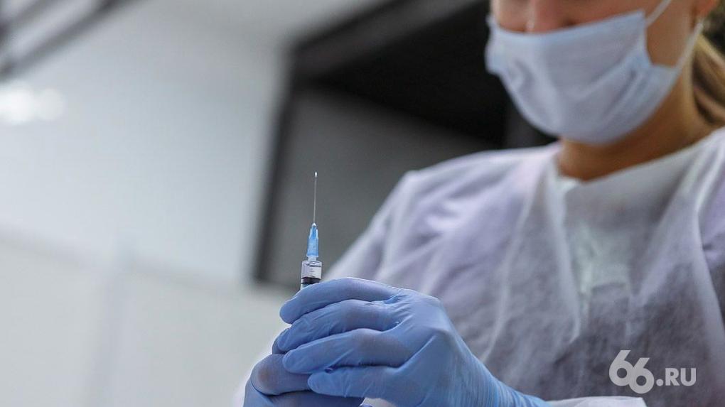 В Екатеринбурге расширили список категорий граждан, которые обязательно должны привиться от коронавируса
