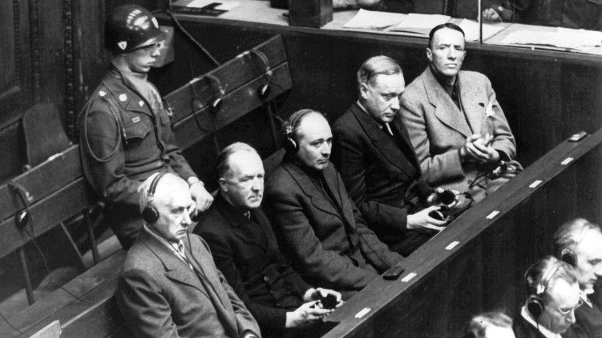 Уроки Нюрнбергского процесса: 75 лет мира — не повод, чтобы забыть и простить ужасы той войны