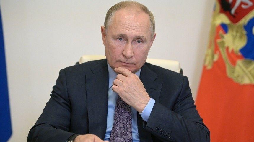 На заседании Совета безопасности обсудили участие РФ в международных организациях