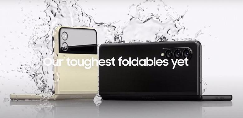 Презентация Samsung утекает в Сеть: теперь появилось официальное видео Samsung Galaxy Z Fold3 и Galaxy Z Flip3