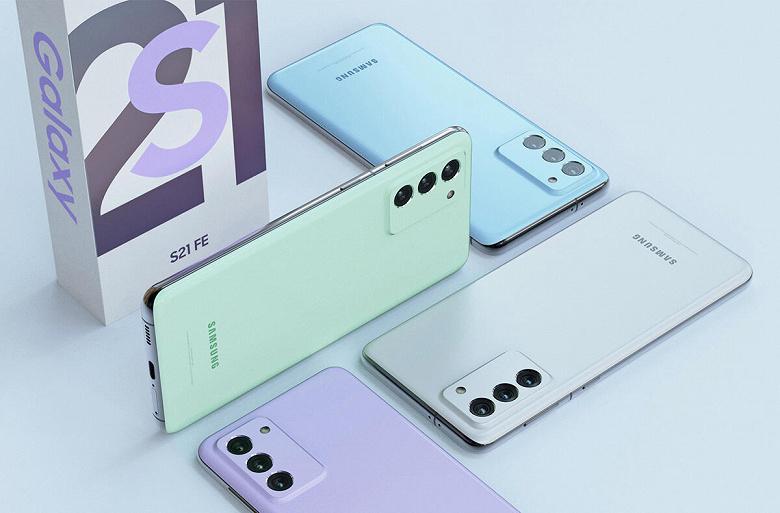 Доступный фанатский флагман Samsung Galaxy S21 FE будет производительнее Galaxy S21 Ultra. Стали известны основные характеристики