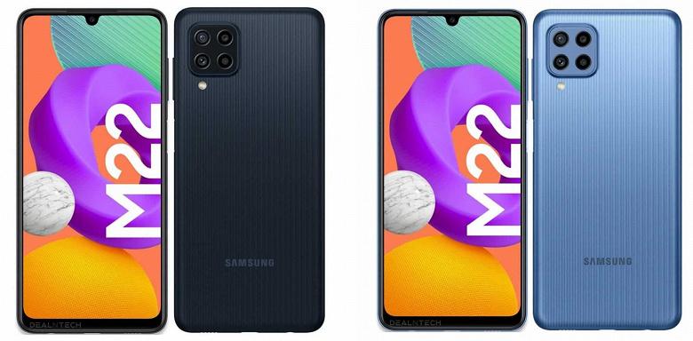 Samsung Galaxy M22 появился на официальном сайте Samsung в России