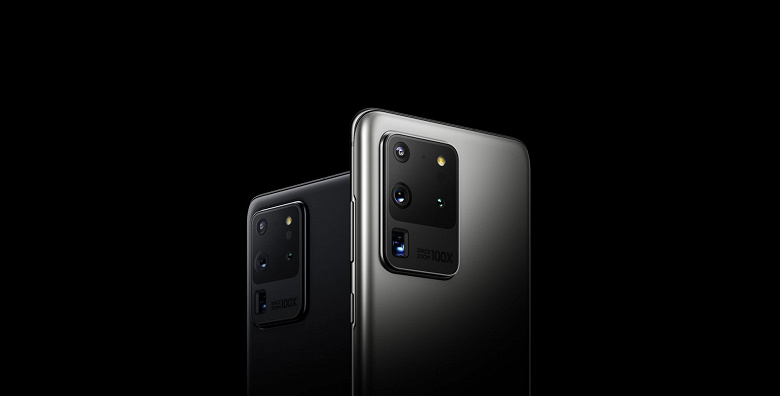 Samsung Galaxy S20 Ultra рекордно подешевел и теперь стоит дешевле базовой версии Galaxy S21 в США