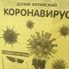 В Омской области еще 75 человек заболели коронавирусом