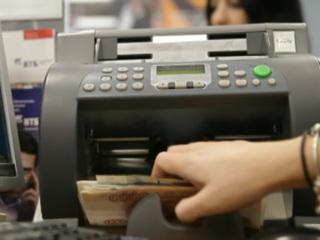 Московский Нефтепромбанк лишился лицензии после вывода денег