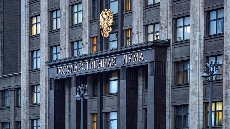 В Госдуме назвали 'безумными' призывы Киева к войне за Крым