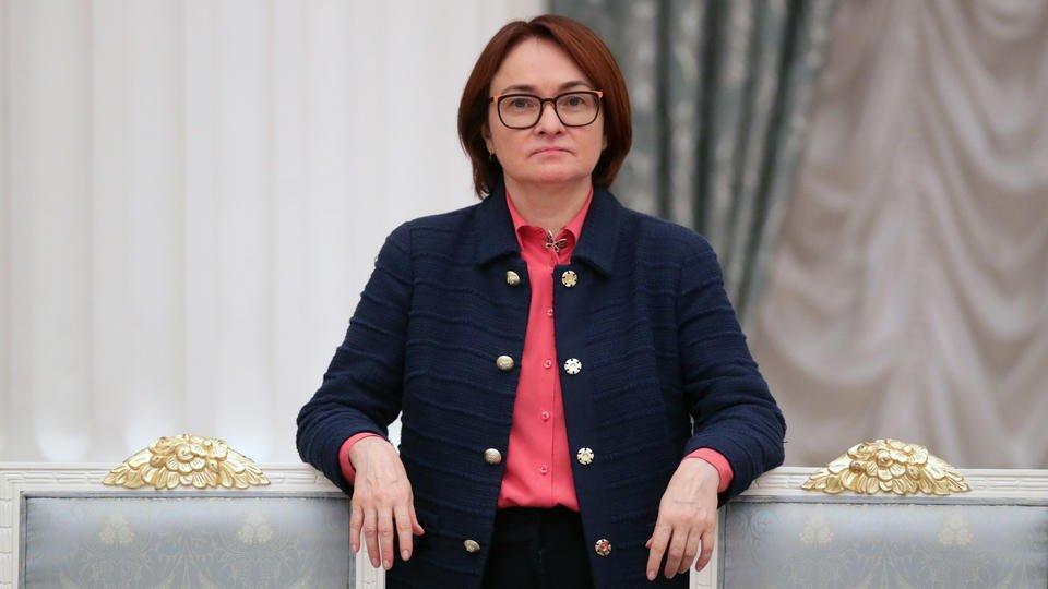 Глава ЦБ РФ Набиуллина заявила, что хранит свои сбережения в рублях