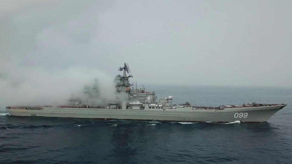 National Interest назвал пять самых опасных российских кораблей