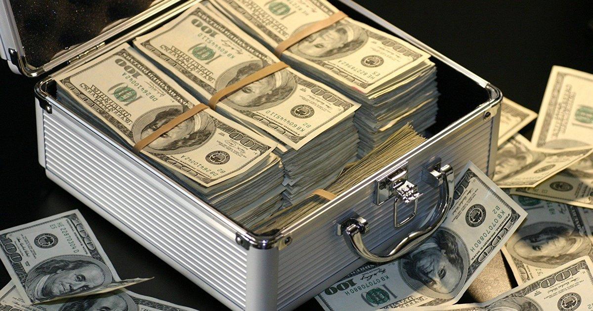 Дума (Болгария): три миллиарда долларов (Дума)