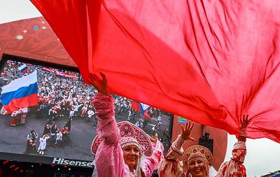 Фан-зону для просмотра матчей Евро открыли в московских 'Лужниках'