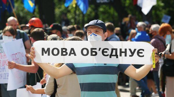 Киевский политолог назвал 'причину' нищеты украинцев