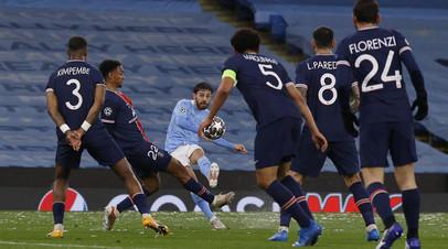 «Манчестер Сити» впервые в истории вышел в финал Лиги чемпионов