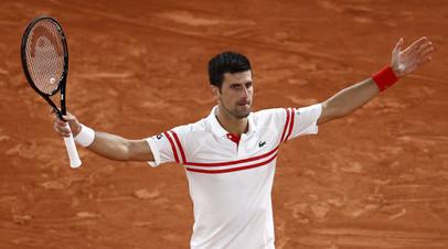 Джокович назвал нынешний матч с Надалем на «Ролан Гаррос» одним из трёх лучших в карьере