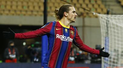 Президент «Барселоны» подтвердил интерес других клубов к Гризманну