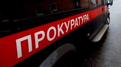 Прокуратура начала проверку из-за пожара в здании больницы в Омске