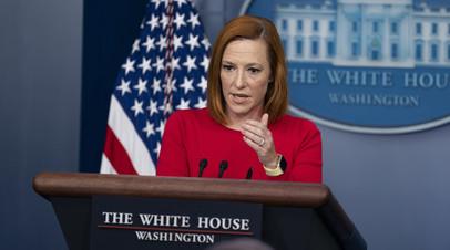 В Белом доме рассказали о возможной причине срыва переговоров по СВПД