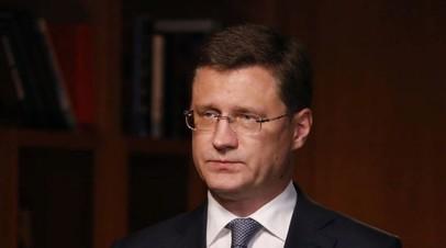 Новак: США не обращались к России на тему возможности снижения цен на нефть