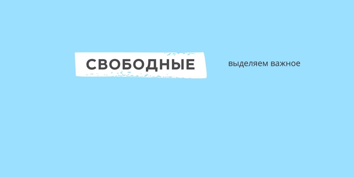 Журналист Сергей Пархоменко готов рассказать Путину, как устроены мировые СМИ