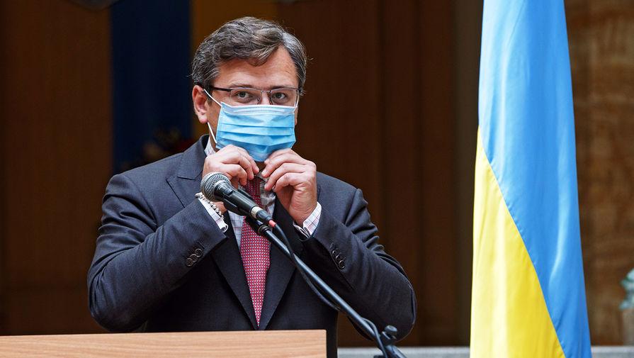 В МИД Украины заверили, что не допустят 'договоренностей об Украине без Украины'