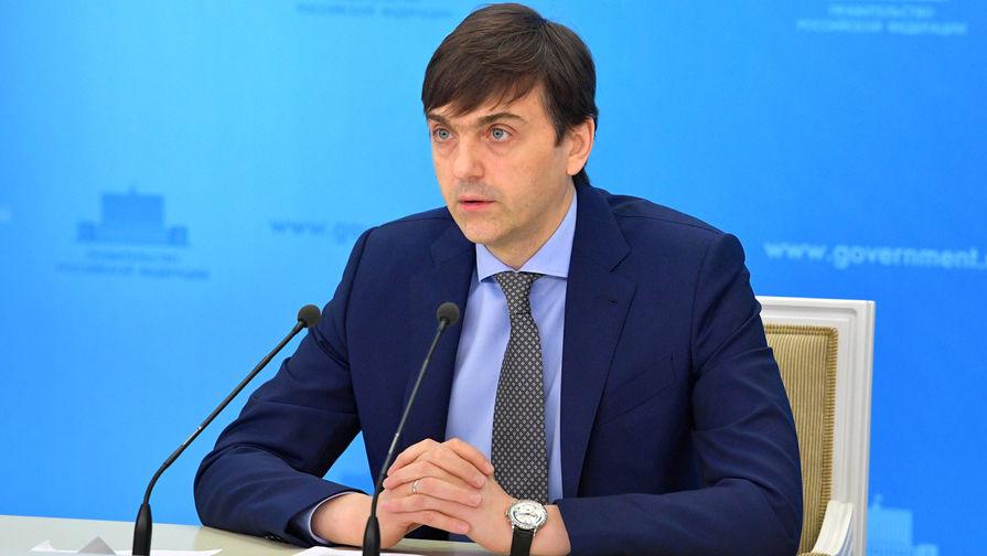 Кравцов заявил о подвиге учителей в период дистанционного обучения из-за пандемии