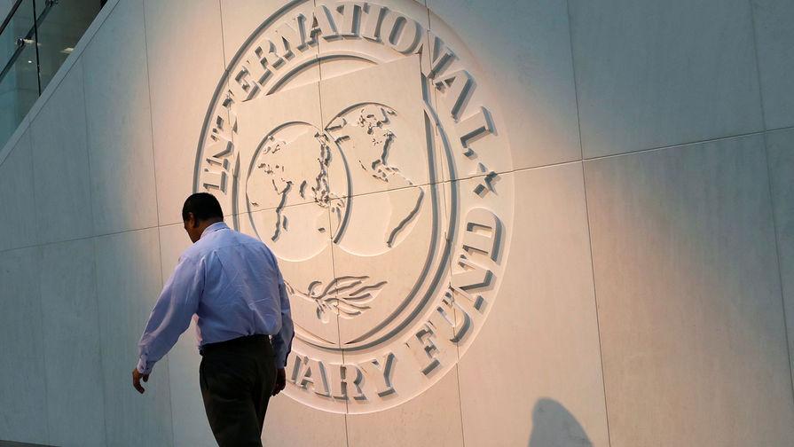 В МВФ констатировали быстрое восстановление мировой экономики