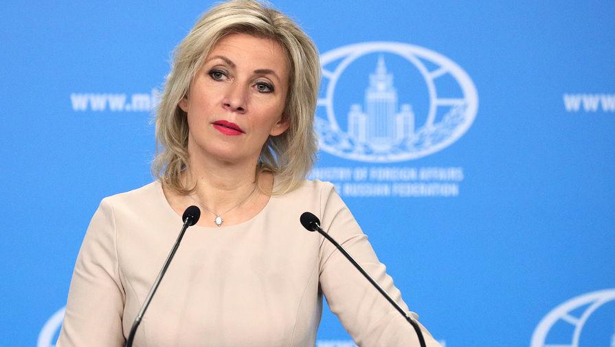 В МИД прокомментировали иск России в ЕСПЧ против Украины