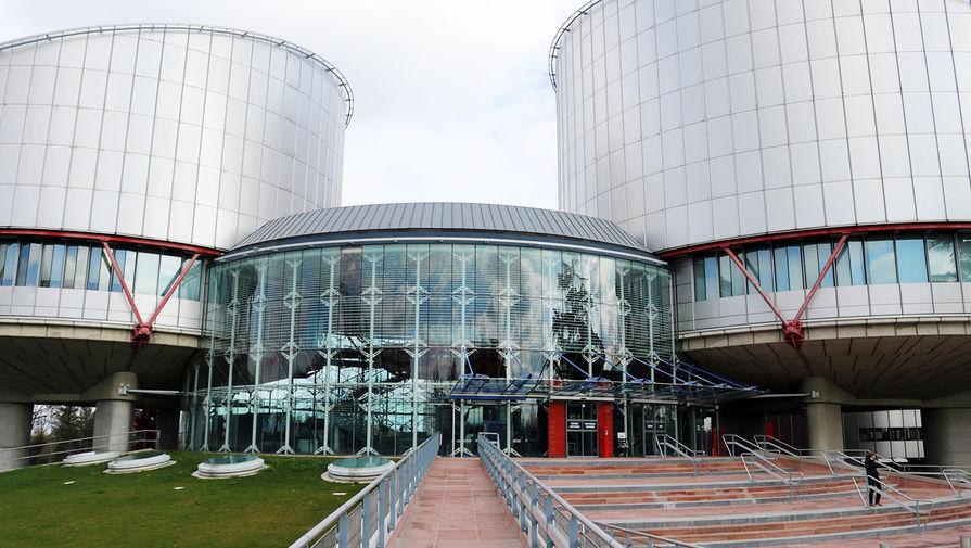 Россия впервые подала жалобу в ЕСПЧ, она касается Украины