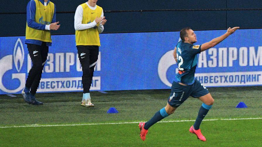 Дзюба поблагодарил игроков 'Зенита' за поддержку