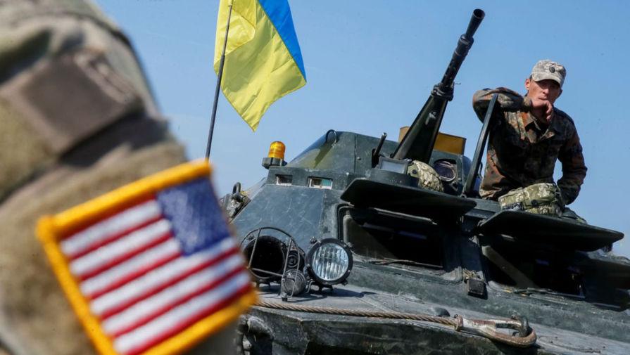 США выделили Украине $150 млн на укрепление безопасности