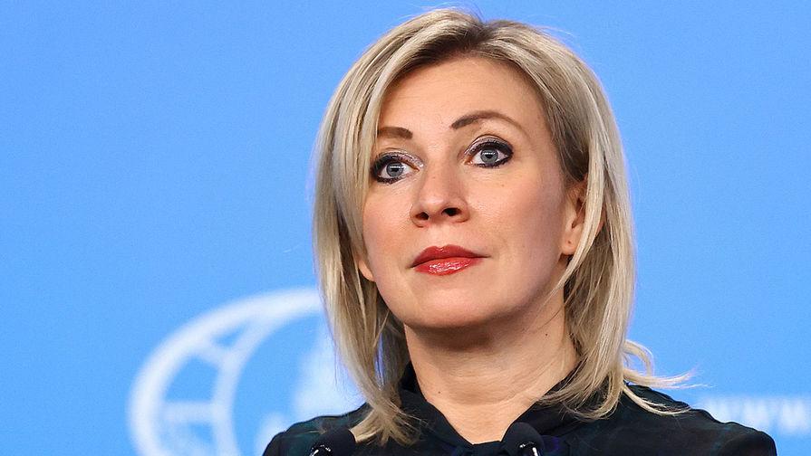Захарова заявила об усилении информационных атак на Россию в преддверии выборов