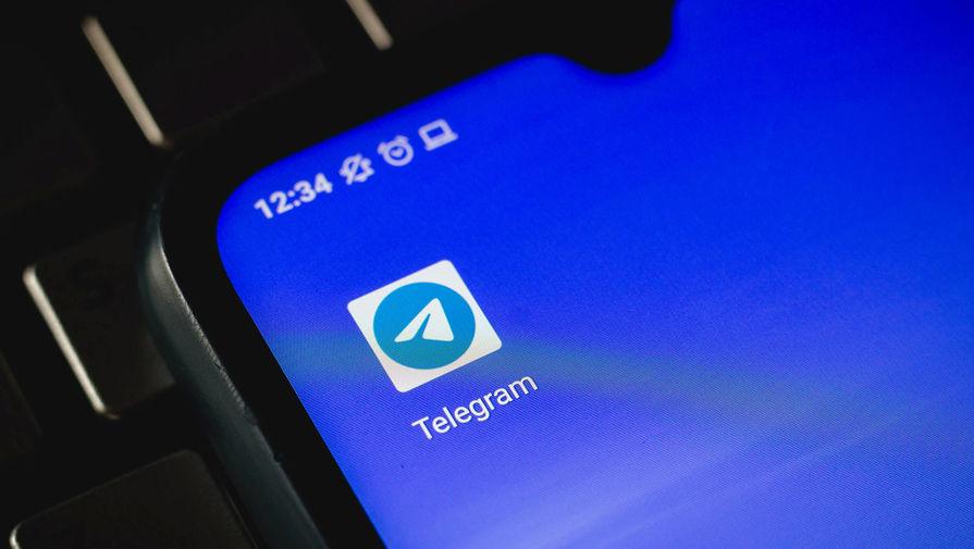 Пользователи Telegram жалуются на сбои в работе мессенджера