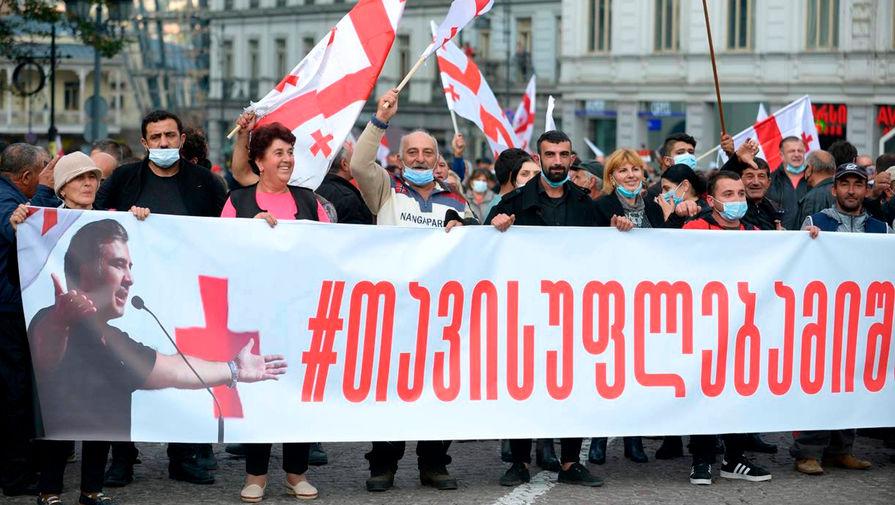 В Тбилиси началась многотысячная акция 'Свободу Мише Саакашвили'