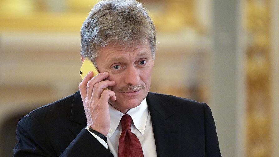 'Без меня меня женили': Песков о планах ФРГ повлиять на транзит газа через Украину