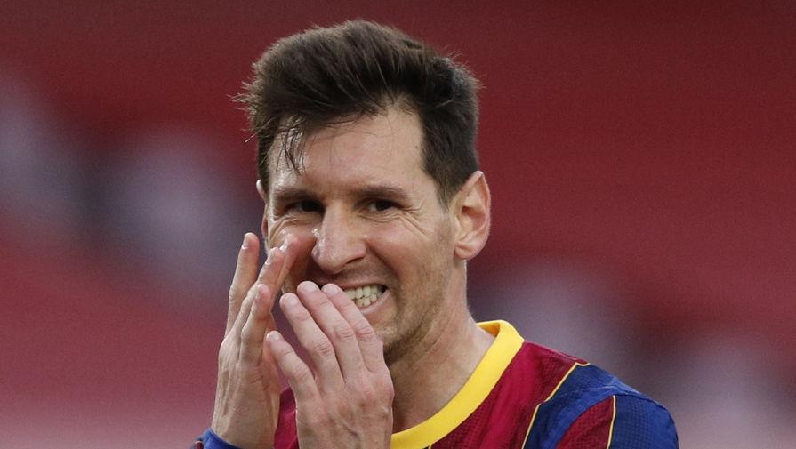 'Барселона' проиграла на старте Лиги чемпионов впервые за 24 года