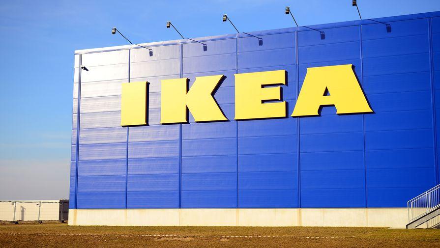 Ikea ожидает длительный дефицит товаров из-за кризиса с поставками