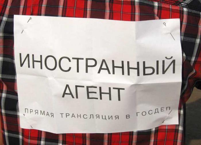 Депутат Госдумы попросил признать 'Единую Россию' иностранным агентом