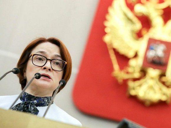 Назван фактор, который поможет избежать новых ограничений в экономике РФ
