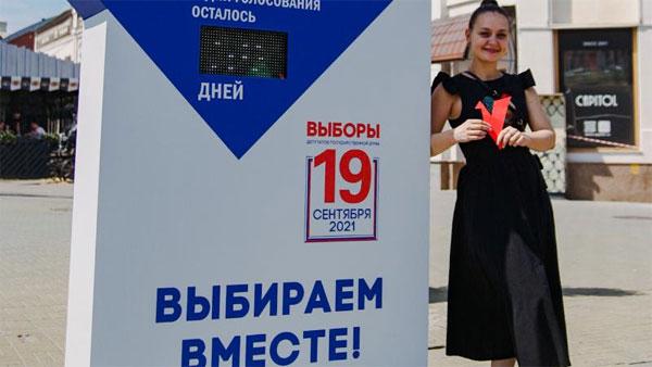 Политика: Какие мысли и эмоции руководят выбором россиян